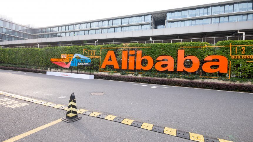 Alibaba Group location in hangzhou