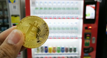 Golden Bitcoin with Vending Machine.